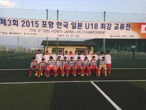 第3回2015浦項日韓U18最強交流戦_8449