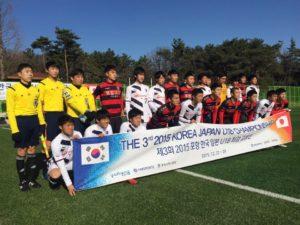 第3回2015浦項日韓U18最強交流戦_1505