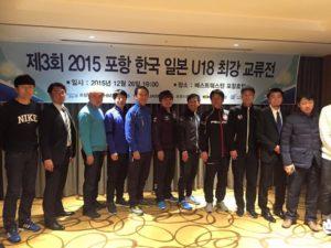 第3回2015浦項日韓U18最強交流戦_9157